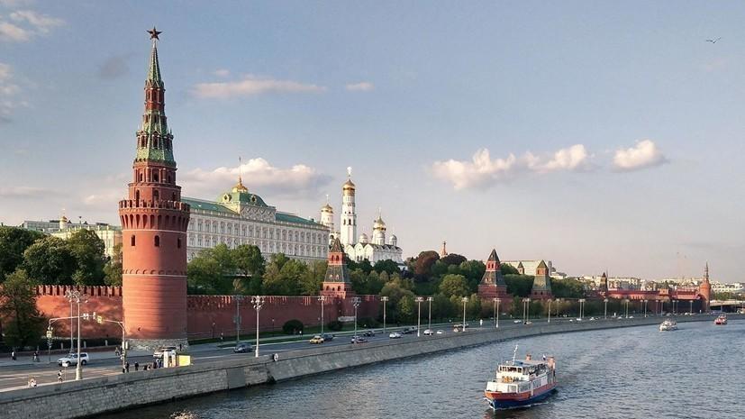 Синоптики прогнозируют потепление до +13 °С в Москве