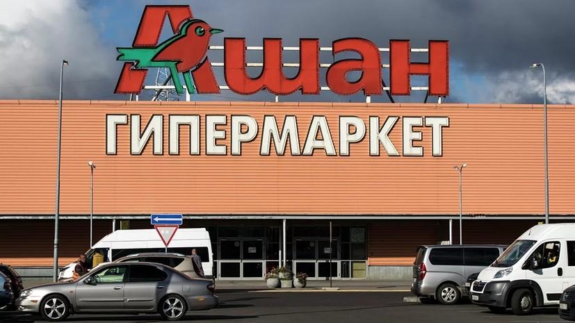 Forbes назвал крупнейшие иностранные компании в России