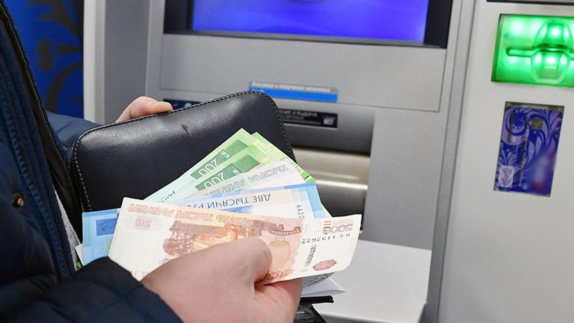 «Ровно к уровню инфляции»: с 1 октября повысится зарплата бюджетников