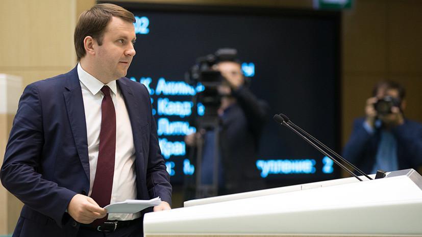 «Пространство для действий»: Минэкономразвития ожидает годовую инфляцию ниже 4%