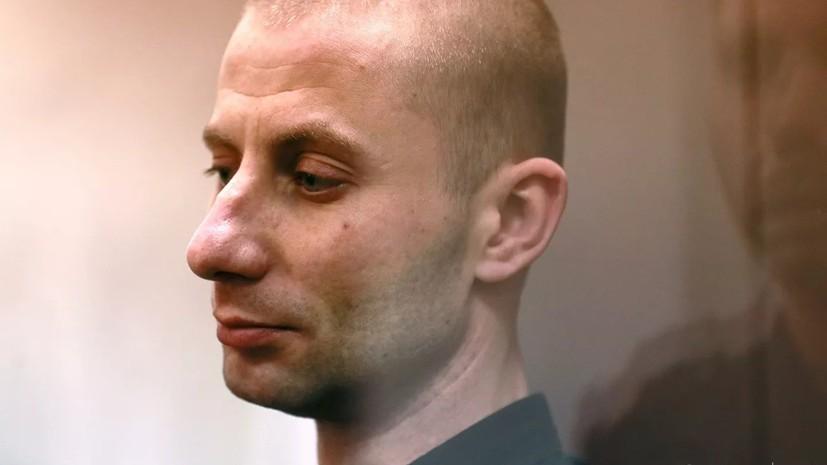 Суд приговорил к трём годам колонии похитителя картины Куинджи