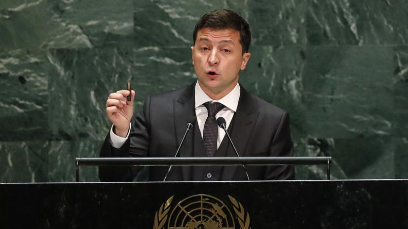 Лавров обсудил с Зеленским ситуацию в Донбассе