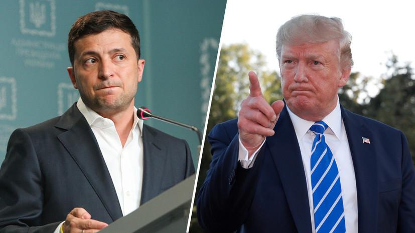 Захарова прокомментировала стенограмму разговора Трампа и Зеленского