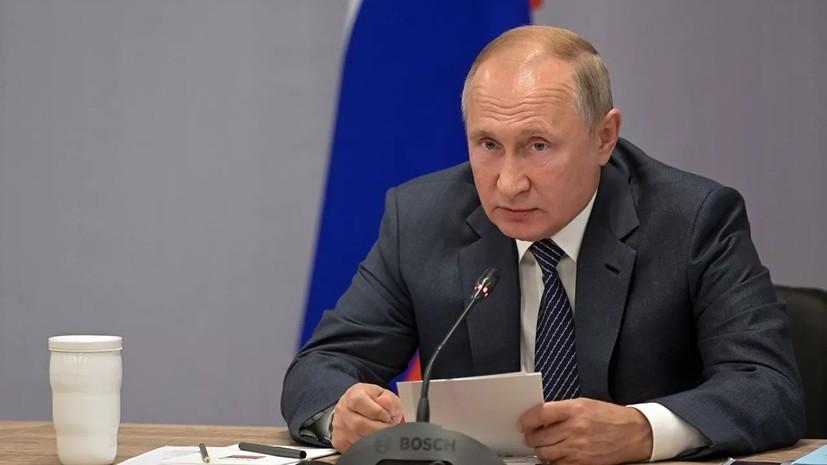 Путин заявил, что Центробанк «подкрутил» инфляцию