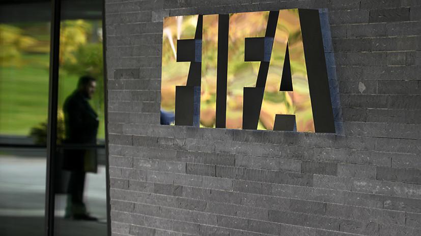 «Правильные шаги по работе с бардаком и хаосом в футболе»: в ФИФА одобрили ограничение выплат агентам и сокращение аренд