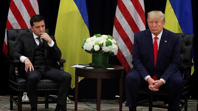 Трамп призвал Зеленского «продолжать прогресс» в отношениях с Россией