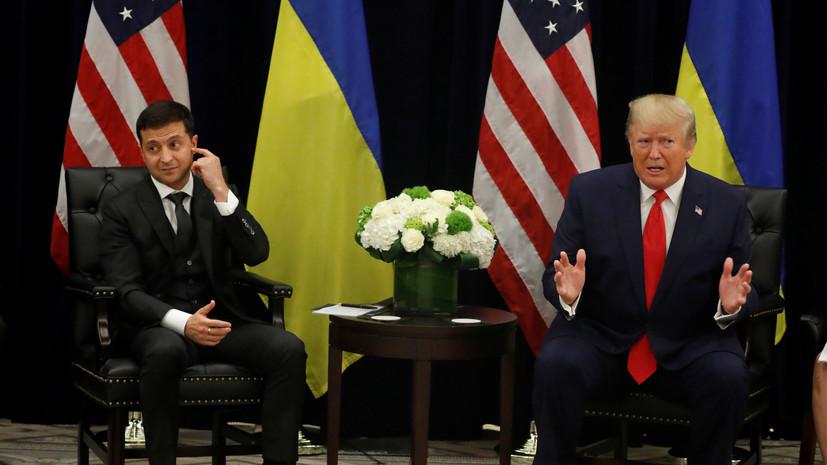 В Госдуме оценили слова Трампа о прогрессе в отношениях России и Украины