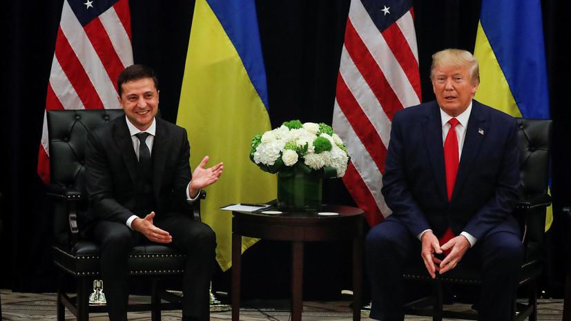 Зеленский призвал Трампа подключиться к решению конфликта в Донбассе