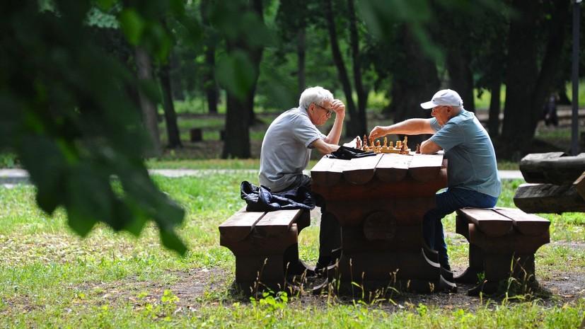 «Базовый ориентир»: прожиточный минимум пенсионеров планируют увеличить в 2020 году
