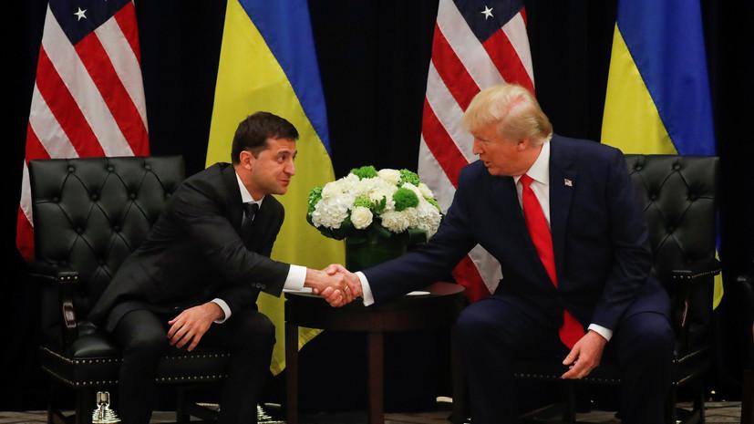 Партия Порошенко раскритиковалаЗеленского за разговор с Трампом