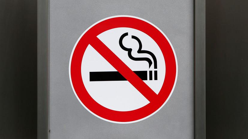МЧС подтвердило запрет на курение на балконах с 1 октября
