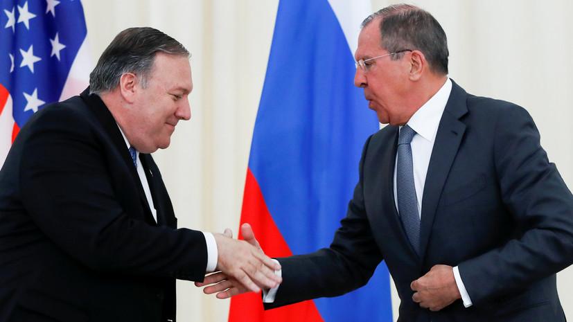Посол: Лавров будет вынужден обсудить с Помпео темы виз и санкций