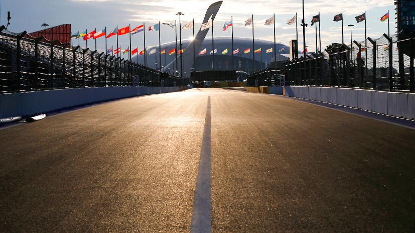 «Если гонку посетит больше болельщиков, то почему нет?»: что известно о возможном переезде Гран-при России в Петербург