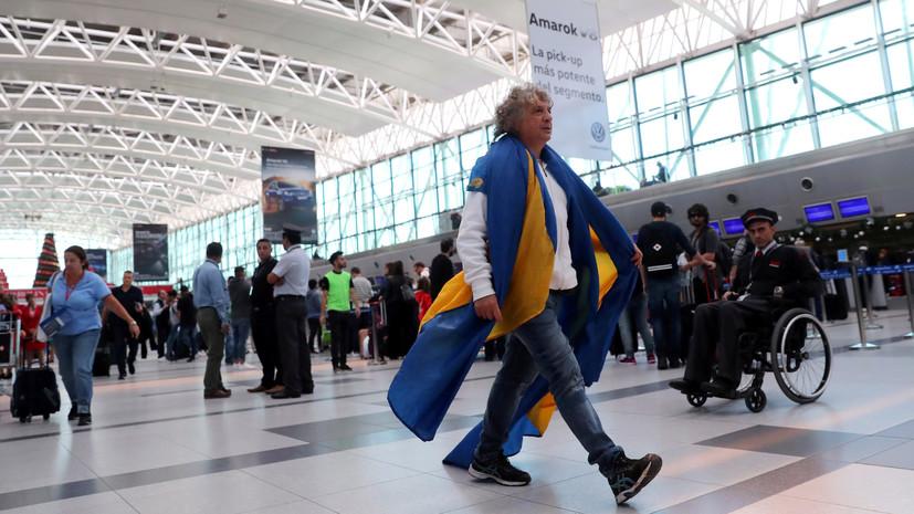 В аэропорту Буэнос-Айреса нашли 240 кг кокаина в чемоданах пассажиров