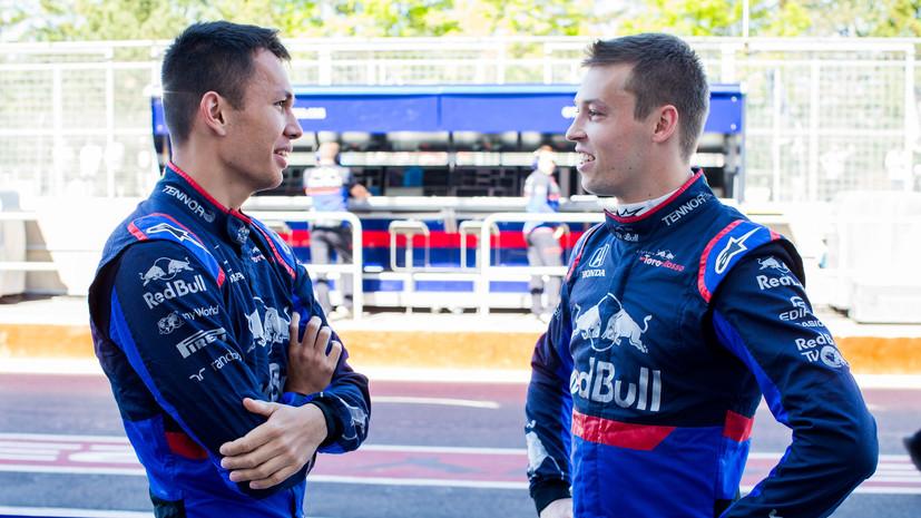 «В работе с Даниилом не было никакой политики»: Албон об отношениях с Квятом, переходе в Red Bull и Гран-при в Сочи