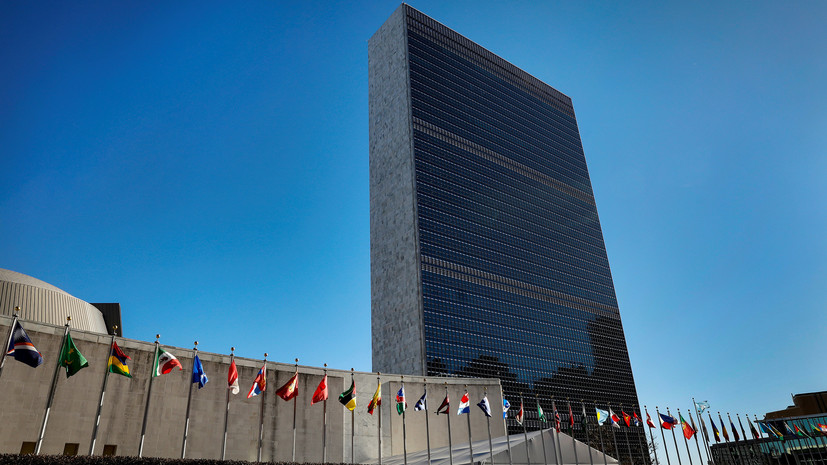 Виза на переезд: почему Россия и Иран предложили перенести штаб-квартиру ООН