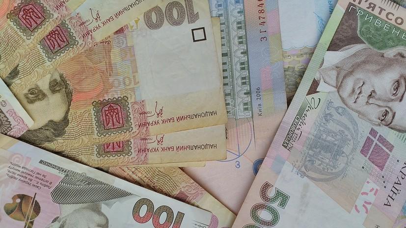 На Украине высказались о системе накопительных пенсий