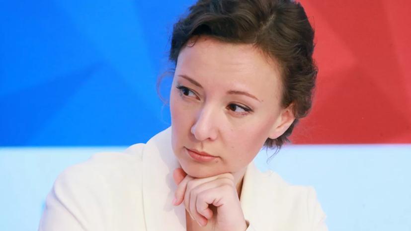 Кузнецова просит проверить опеку по делу оренбургского священника
