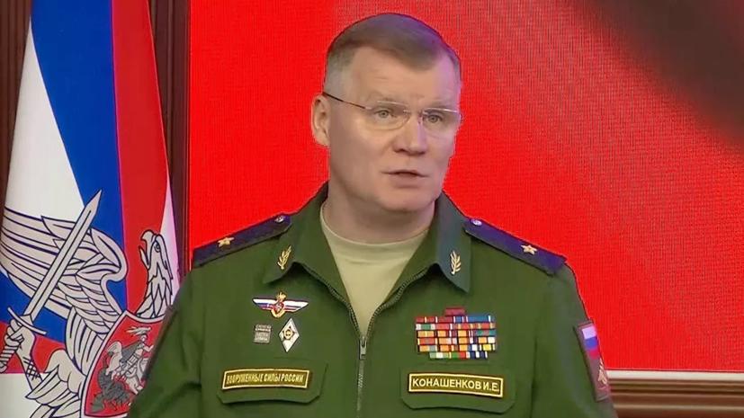 Конашенков назвал число атаковавших базу Хмеймим дронов за два года