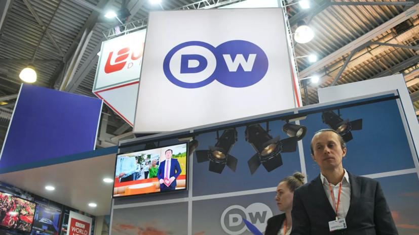 Комиссия Госдумы попросит МИД изучить вопрос аккредитации Deutsche Welle