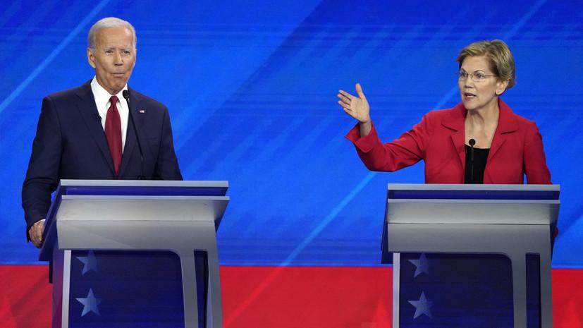 «Волки с Уолл–стрит» против Уоррен: кто станет новым лидером президентской гонки в США среди демократов