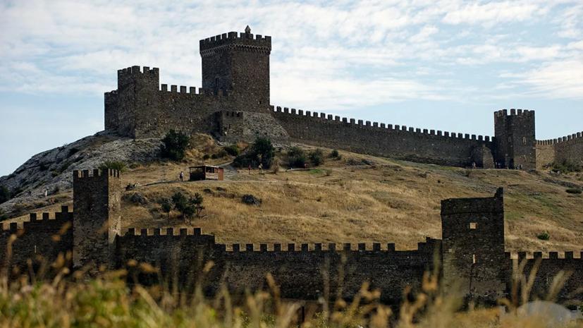 Учёные из Италии предложили включить генуэзские крепости Крыма в список наследия ЮНЕСКО