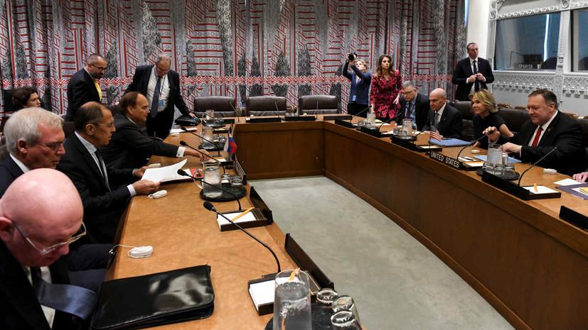 Переговоры Лаврова и Помпео продлились менее часа