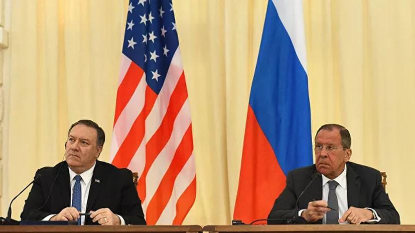 Лавров надеется, что Украина встанет на путь выполнения Минских соглашений