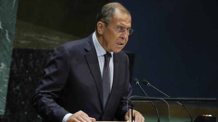 Лавров рассказал о «таянии» доминирования Запада в мире