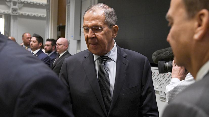 Лавров ответил на слова о «причастности» России к скандалу с Трампом