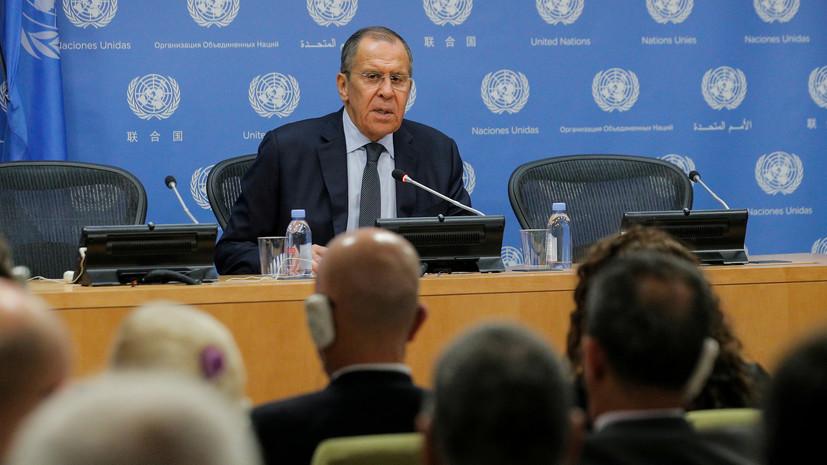 Опубликовано фото очереди желающих поговорить с Лавровым в ООН