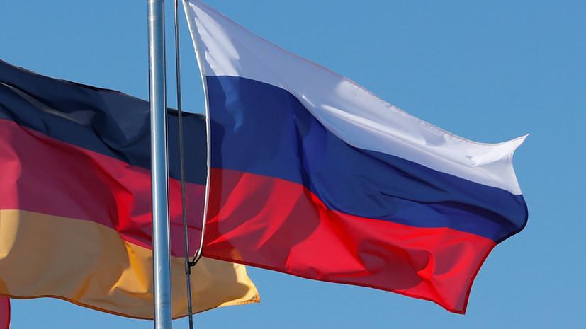 В бундестаге призвали к «первому шагу» в снятии санкций с России