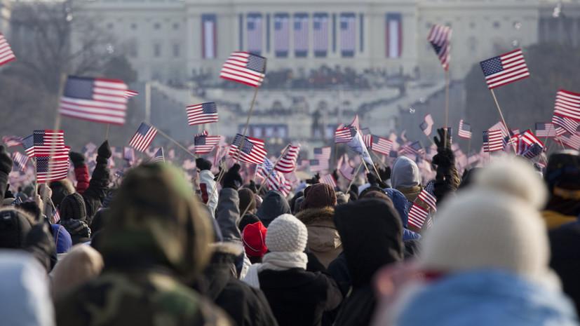 «Ситуативный эффект»: как американцы относятся к возможному импичменту Трампа