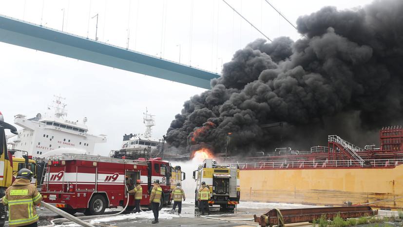 Число пострадавших при пожаре в порту Южной Кореи возросло до 18