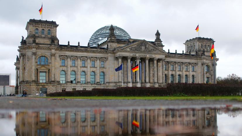 Самоограничения: почему в бундестаге вновь подняли вопрос о снятии санкций ЕС с России