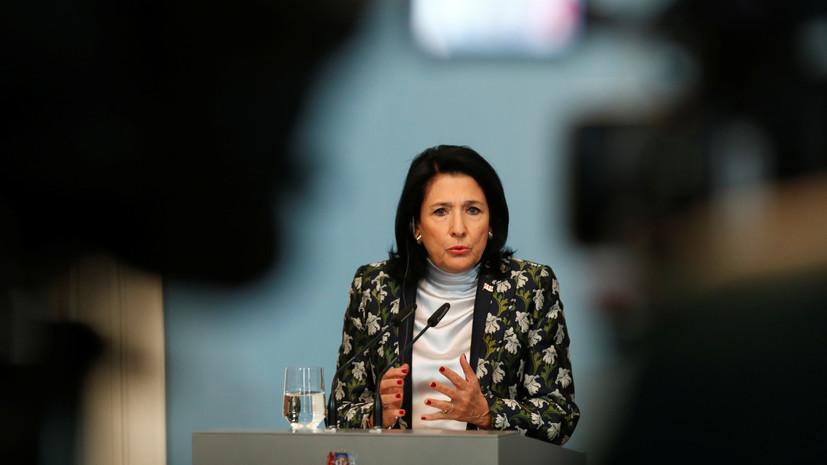 Лидер Грузии выступила за диалог с Россией
