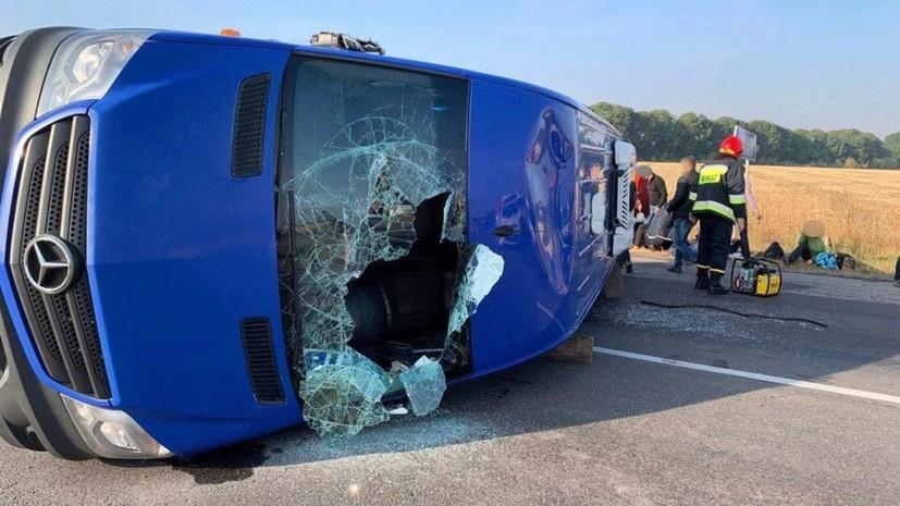 На Украине столкнулись маршрутный автобус и грузовик