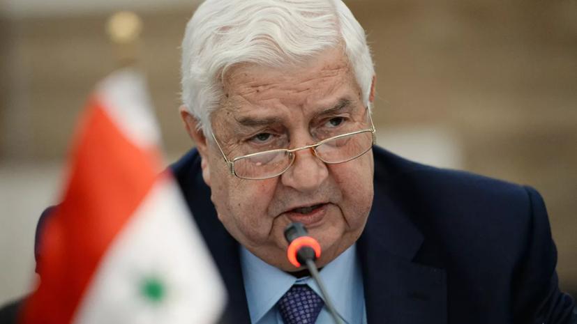 МИД Сирии требует вывода всех незаконных иностранных войск из страны