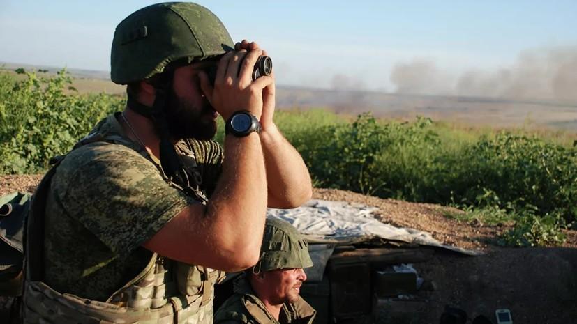 В ДНР заявили об обстреле посёлка военными ВСУ