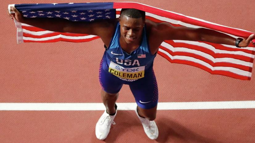 Победный дубль американских спринтеров и небеговое золото Ямайки: итоги второго дня ЧМ по лёгкой атлетике