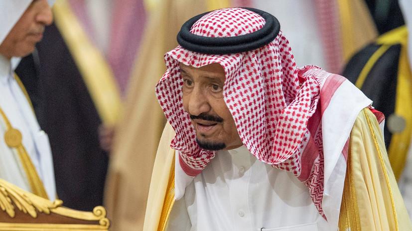 В Саудовской Аравии убили генерала королевской охраны