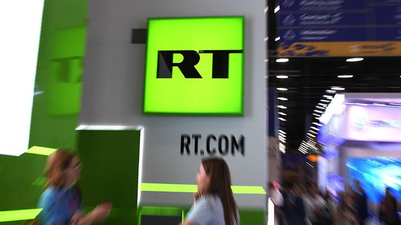RT проведёт прямой эфир по митингу в Москве