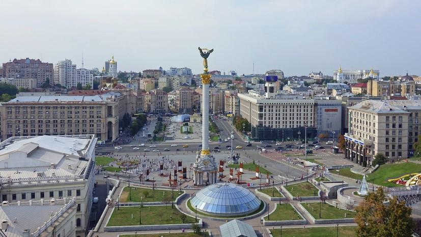 «Кардинальное изменение баланса сил»: почему на Украине заговорили о «развороте» Запада в сторону России