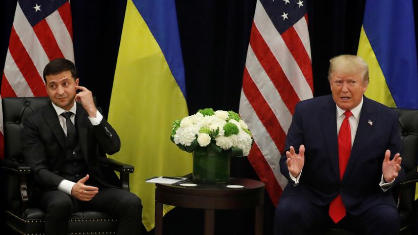 Разговор на троих: как в Германии отреагировали на критику ЕС со стороны Зеленского и Трампа