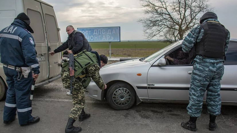 Украина запустит транспорт на границе с Крымом