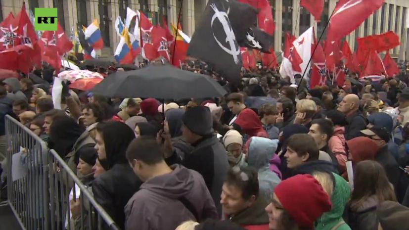 RT начал прямой эфир по митингу в Москве