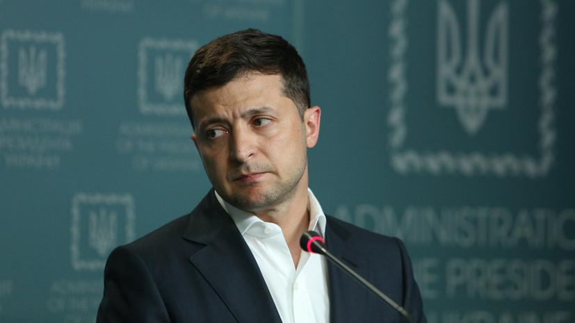 СМИ: Зеленский оскорбил правительство Германии