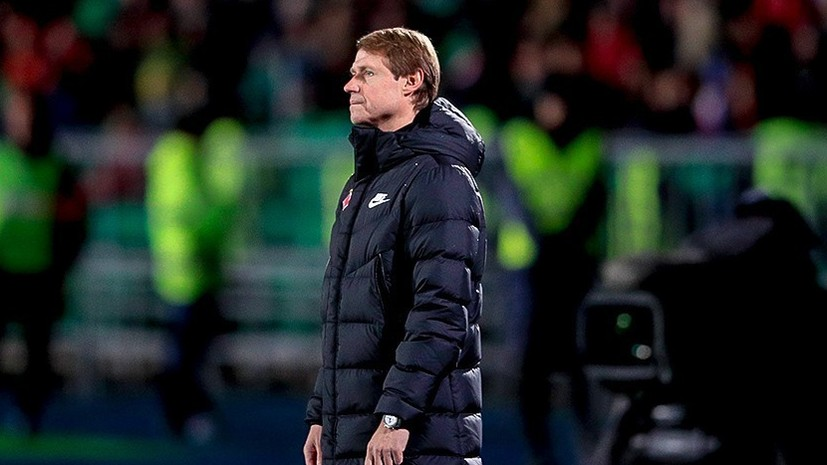 Кононов отправлен в отставку с поста главного тренера «Спартака»