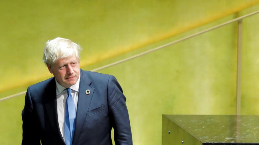 «Серьёзный удар по имиджу»: почему британская оппозиция требует импичмента Бориса Джонсона