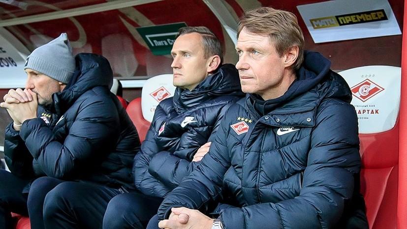 Жуков: руководство «Спартака» терпело дольше, чем следовало